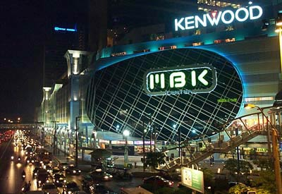 MBK - Shopping Centre Bangkok
