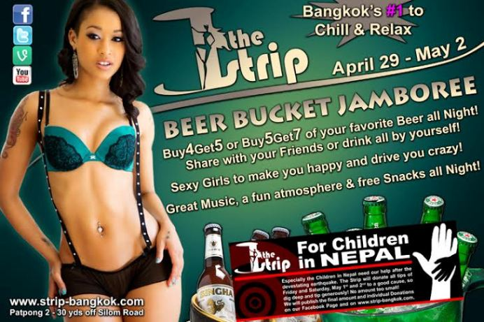 BEER BUCKET JAMBOREE - PATPONG BEER BUCKET JAMBOREE