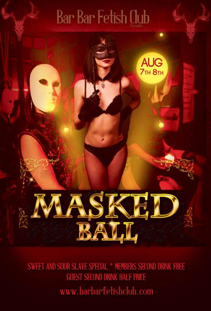 BarBar Masked Ball 01 - MASKED BALL AT BARBAR FETISH CLUB