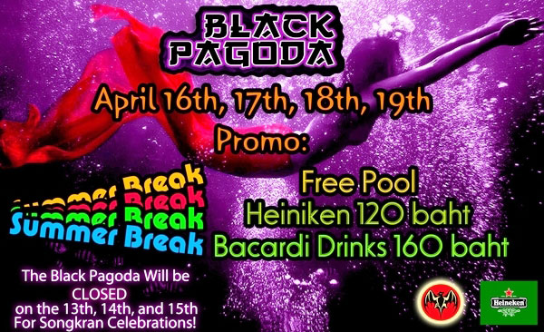 Black Pagoda Summer Break - Black Pagoda Summer Break Promotion