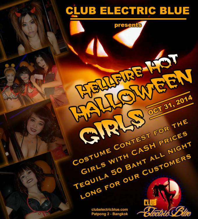 CLUB ELECTRIC BLUE HALLOWEEN - Halloween Party At Patpong GoGo Bars