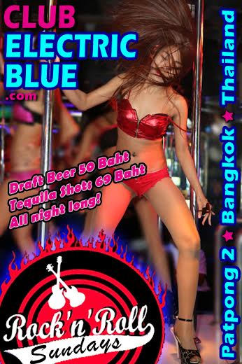 CLUB ELECTRIC BLUE PATPONG 2 - Rock & Roll Sundays At Club Electric Blue