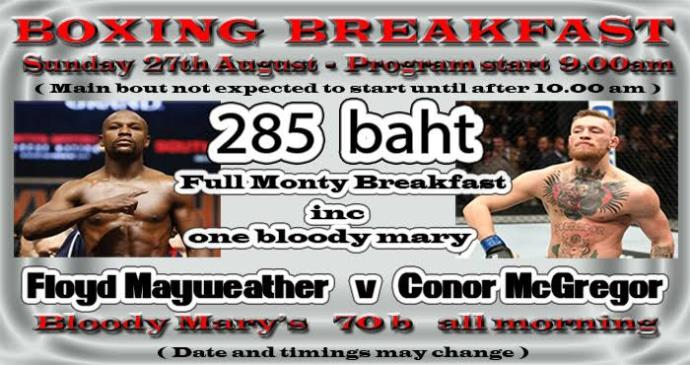 Chequers Pub Mayweather V McGregory - Mayweather VS McGregor (WBC Title)