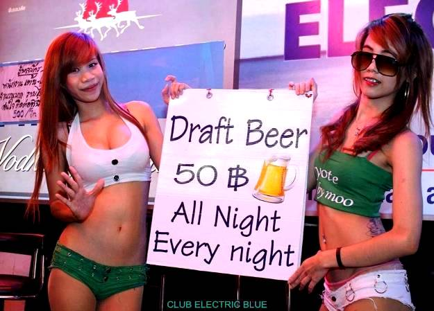 Club Electric Blue Chang Draft Beer Special - Birthday Bash At Club Electric Blue Patpong