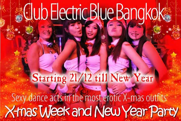 Club Electric Blue X Mas Party - Club Electric Blue X-mas And New Year Party