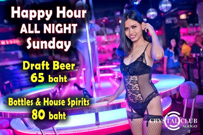 Crystal Club Pattaya 2 - Sunday Fun Day!