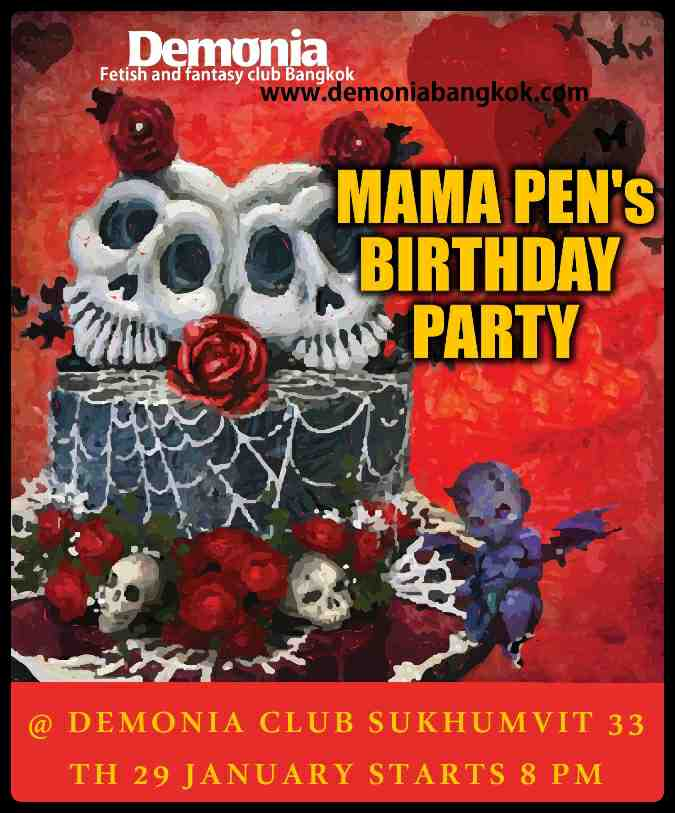 DEMONIA BIRTHDAY PARTY - BIRTHDAY PARTY AT DEMONIA
