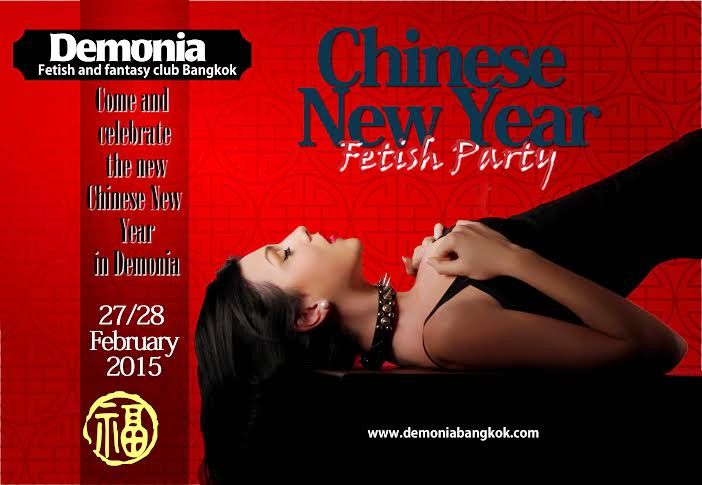 DEMONIA-CHINESE-NEW-YEAR