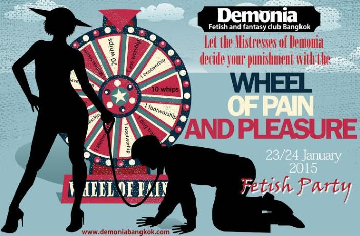 DEMONIA FETISH CLUB BANGKOK - THE WHEEL OF PAIN AND PLEASURE