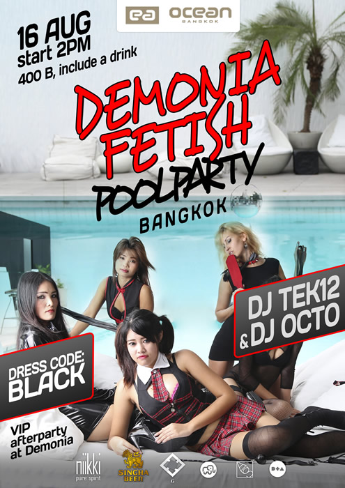 DEMONIA FETISH PARTY1 - Demonia Fetish Club Pool Party