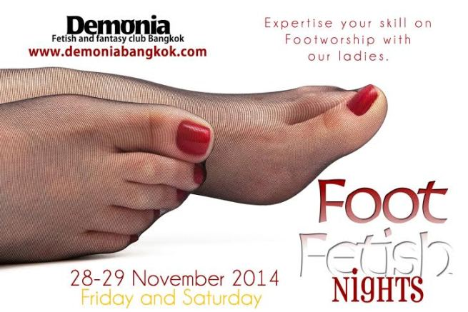 DEMONIA-FOOT-FETISH-NIGHTS