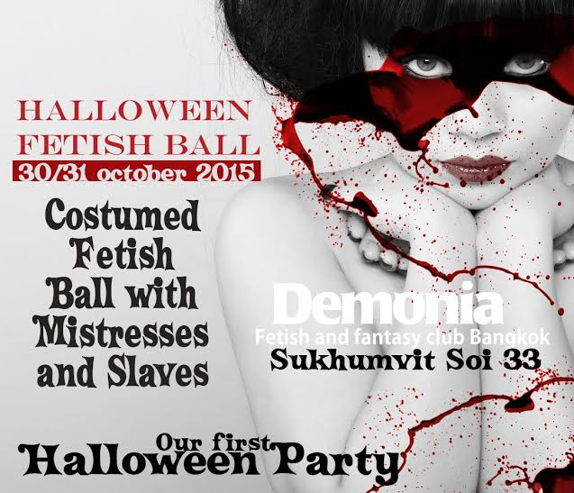 Demonia Halloween Party - HALLOWEEN FETISH BALL AT DEMONIA