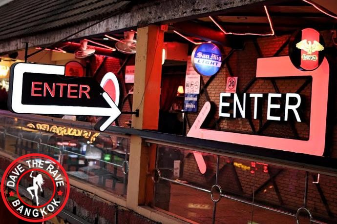 Enter Bar 04 - Enter The Dragon