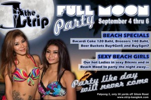 FULL MOON PARTY THE STRIP 300x199 - FULL-MOON-PARTY-THE-STRIP