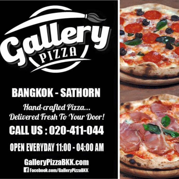 Gallery Pizza 03 - Not A Worry In The World
