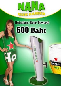 HEINEKEN BEER TOWERS NANA BEER GARDEN 212x300 - HEINEKEN-BEER-TOWERS-NANA-BEER-GARDEN