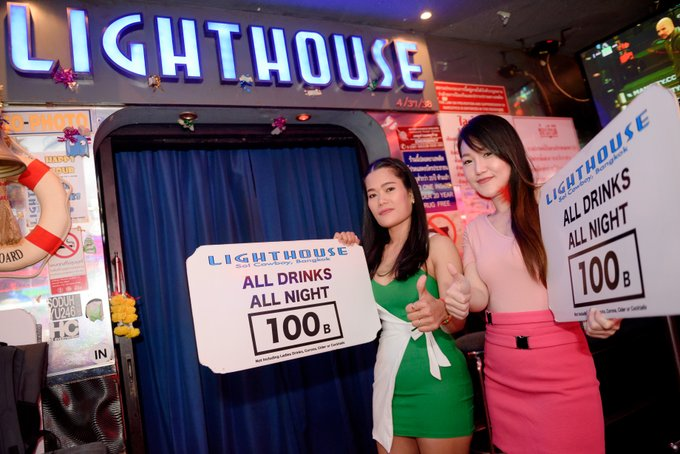 Lighthouse Bangkok 1 - Lighthouse GoGo Bar Wild Wednesday