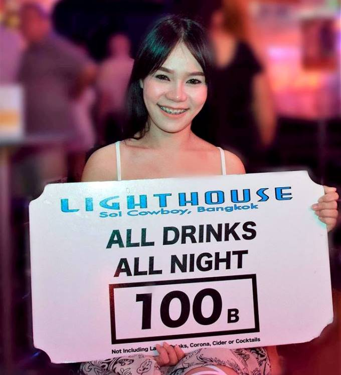 Lighthouse GoGo Bar 1 - Soi Cowboy Wild Wednesdays