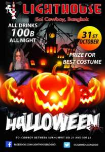 Lighthouse Halloween Party 1 207x300 - Lighthouse-Halloween-Party