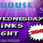 Lighthouse Soi Cowboy 2 1 150x150 - New-Lighthouse-Happy-Hours