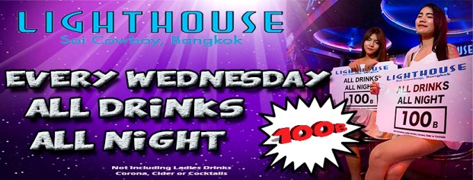 Lighthouse Soi Cowboy 2 1 - Lighthouse Go-Go Bar Drinks Deals