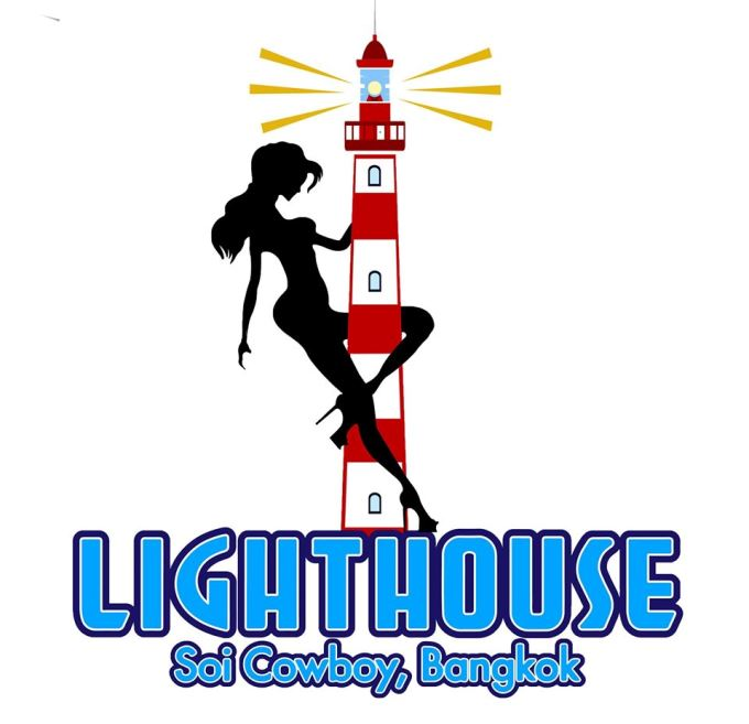 Lighthouse Soi Cowboy 4 - Lighthouse GoGo Bar Wild Wednesday