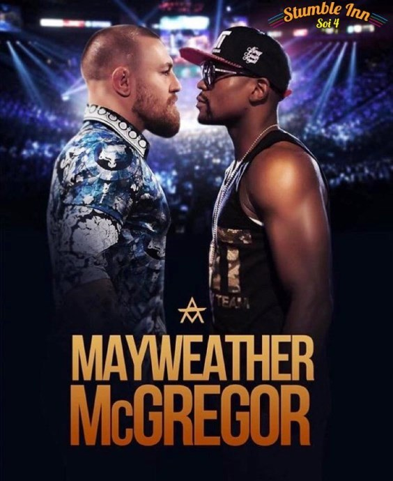 Mayweather vs McGregor Fight - Mayweather VS McGregor (WBC Title)