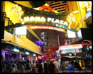 NANA PLAZA BANGKOK 1 300x238 - Nana Plaza GoGo Bar Reviews 2020