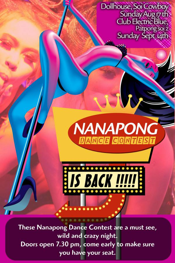 NANAPONG-DANCE-CONTEST