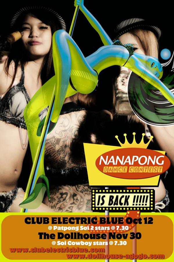 NANAPONG DANCE CONTEST2 - GOGO DANCE CONTEST IN PATPONG