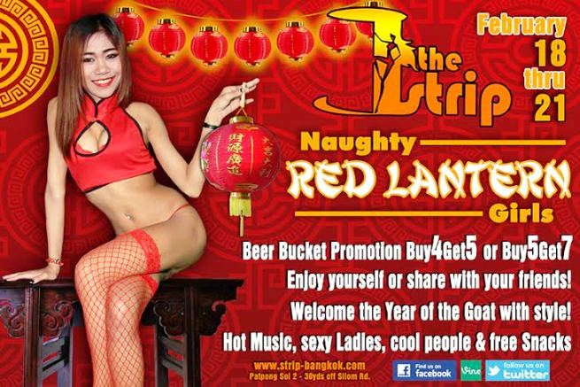 NAUGHTY RED LATERN GIRLS - NAUGHTY RED LANTERN GIRLS