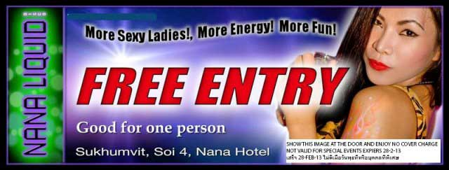 Nana Liquid Disco Free Entrance - Nana Liquid Disco Free Entrance Promotion