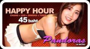 Pandoras Pattaya 1 300x163 - Pandoras-Pattaya