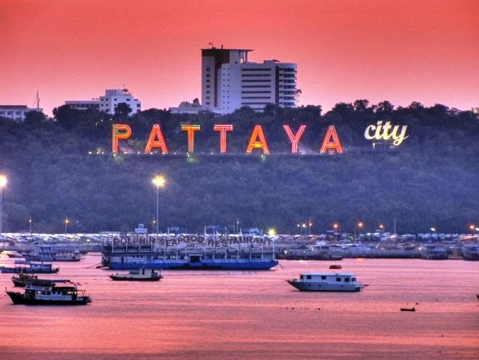Pattaya City 2017 1 - Spending Money For Pattaya