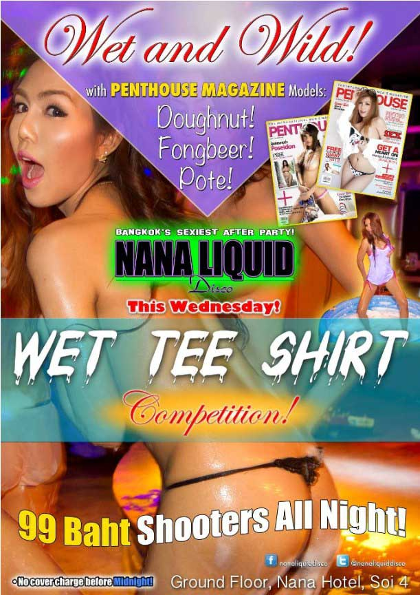 Penthouse Models Nana Liquid Bangkok - Penthouse Models Get Wet & Wild At Nana Liquid