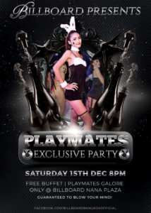Playmates Party 214x300 - Playmates-Party
