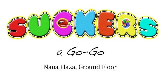 SUCKERS NANA PLAZA BANGKOK - Nana Plaza GoGo Bars Name Changes