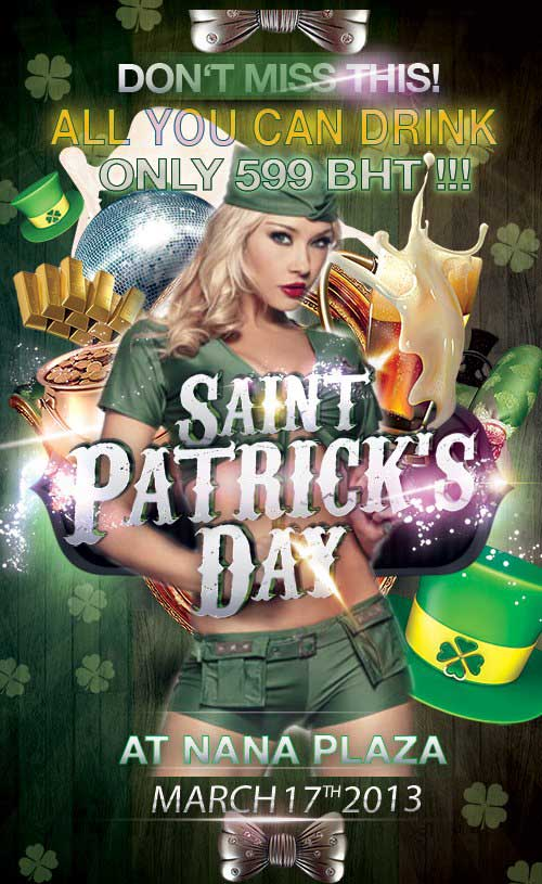 Saint Patricks Day Party Nana Plaza - Reminder For Saint Patricks Day Party At Nana Plaza