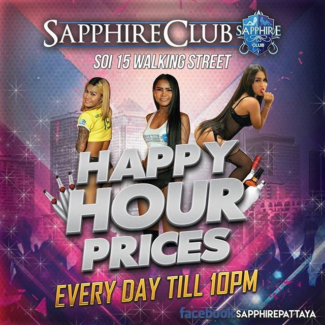 Sapphire Club Happy Hour - Sapphire Club Sunday Special