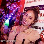 Spankys Bangkok 03 150x150 - Spankys-Bangkok-06