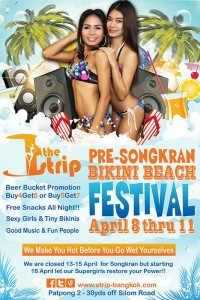 THE-STRIP-BIKINI-BEACH-FESTIVAL