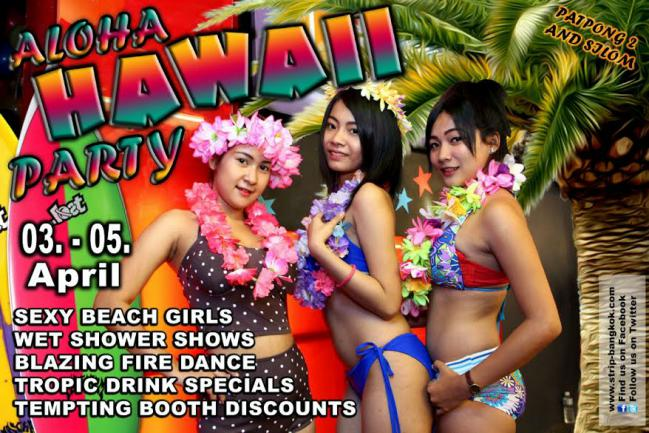 THE STRIP HAWAII PARTY1 - Party Time At The Strip GoGo Bar