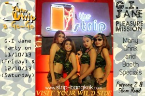 The Strip GI Jane Party1 300x199 - The-Strip-GI-Jane-Party