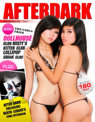 VOLUME 7 IS ON SALE NOW IN BANGKOK & PATTAYA