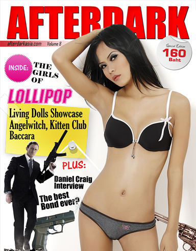 after dark volume 8 - Thailand Night Fever