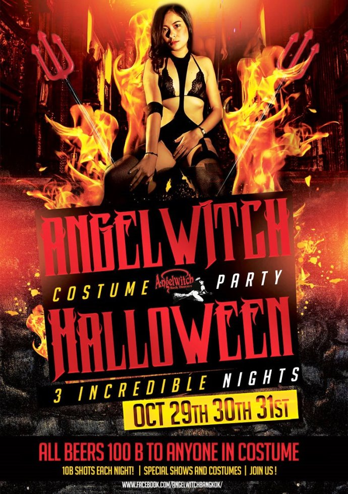 angelwitch halloween party - Angelwitch Mega Halloween Party