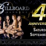 billboard bangkok 2 150x150 - Billboard-Babes