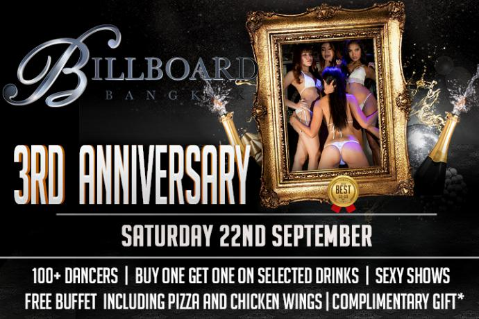 billboard birthday bash 1 - Calling All Party Animals!