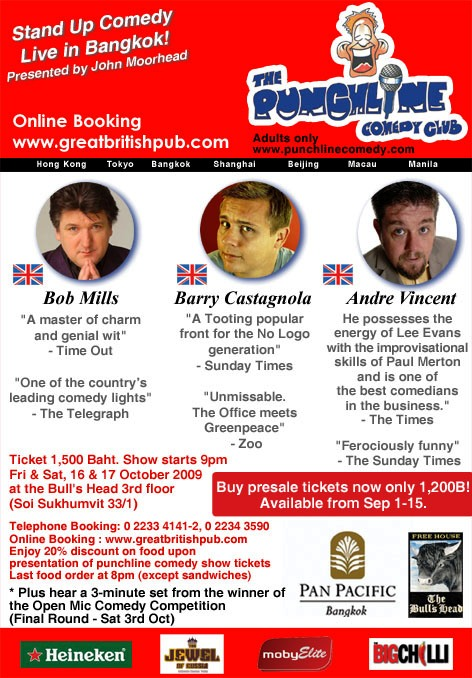 BULL'S HEAD PUB COMEDY NIGHT