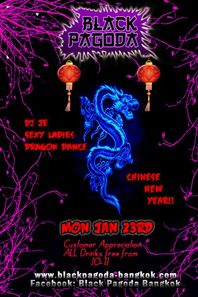 chinese_new_year_patpong